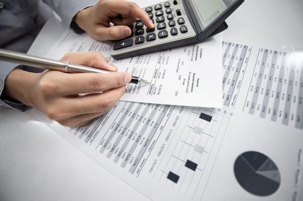 Местные налоги и сборы 2020