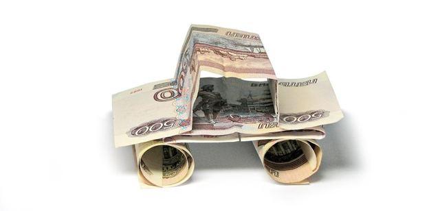 Расчет дорожного налога 2020