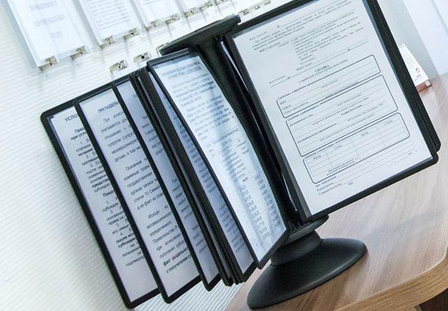Патентная система налогообложения для ИП в 2020 году