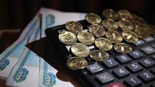 Организация оплаты труда на предприятии 2020