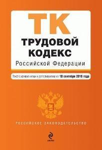 Образец как заверить копию трудовой книжки работодателем с 1 июля 2020