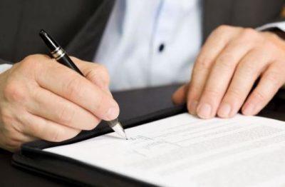 Трудовой договор на полставки: образец 2020