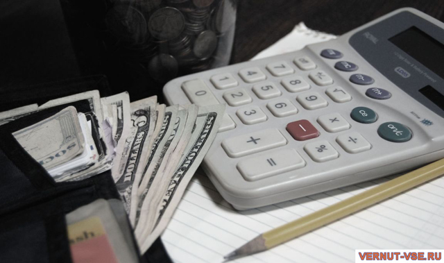 Проверка задолженности по налогам в 2020 году