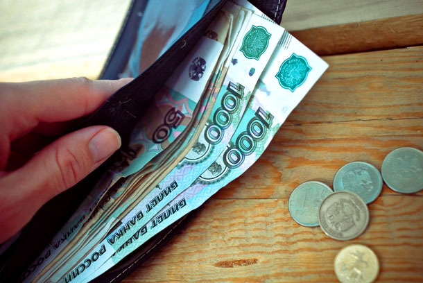 Налог на самозанятых граждан РФ в 2020 году