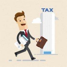Постановка на учет в налоговом органе в 2020 году