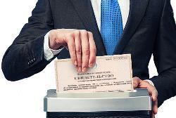 Пошаговая инструкция по ликвидации ООО с долгами 2020