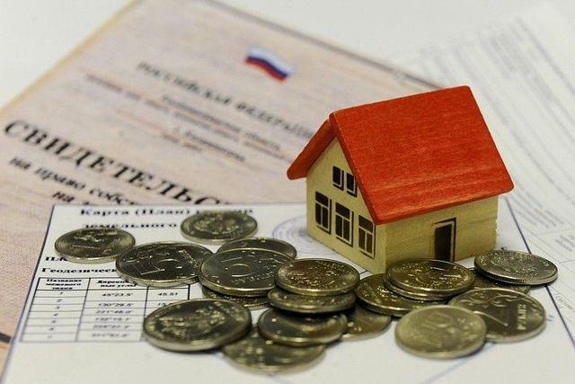 Срок уплаты налога на имущество в 2020