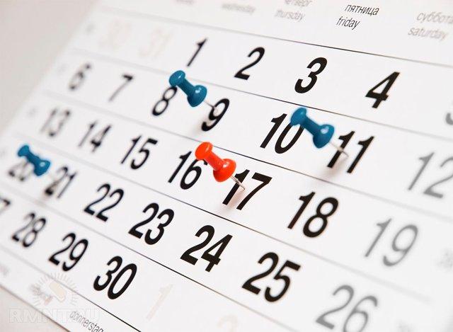 День увольнения считается рабочим днем или нет в 2020 году?