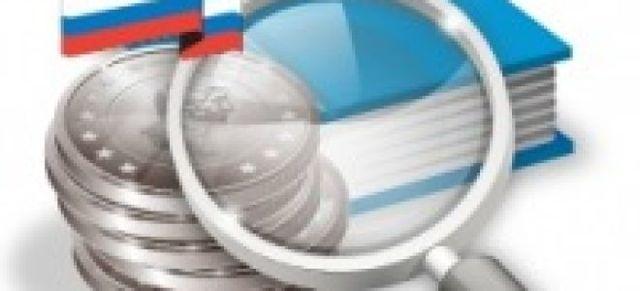 Учет расчетов по налогам и сборам в 2020 году