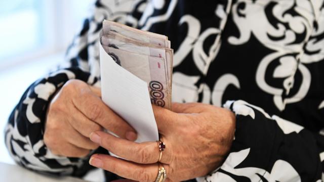 Индексация пенсий работающим пенсионерам после увольнения в 2020 году