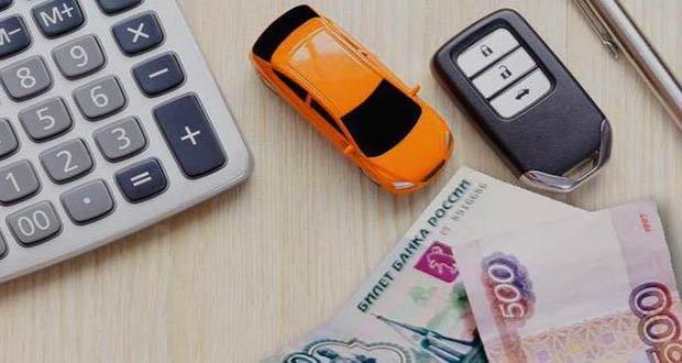 Ставки транспортного налога по регионам 2020: таблица