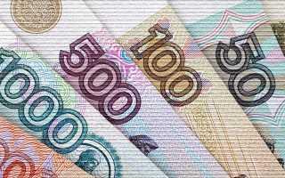 В какой срок оплачивается больничный лист в 2020 году