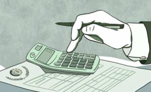 Какой шифр плательщика страховых взносов ФСС 2020