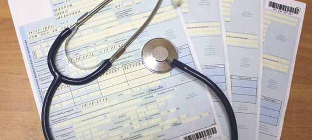 В каких случаях не оплачивается больничный лист в 2020 году
