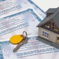 Декларация об объекте недвижимости – образец 2020