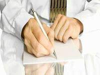 Требования предъявляемые к бухгалтерскому учету в 2020 году
