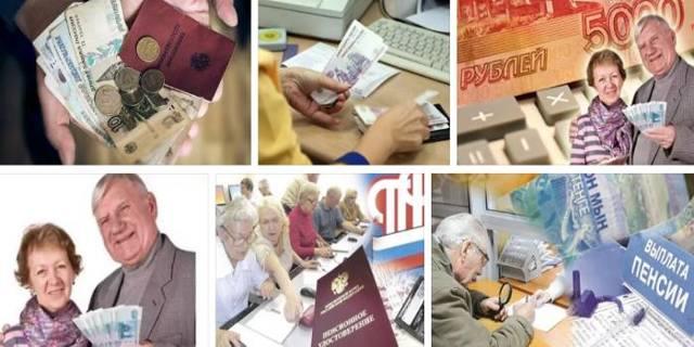 Где и как оформить пенсию по возрасту для сотрудника в 2020 году