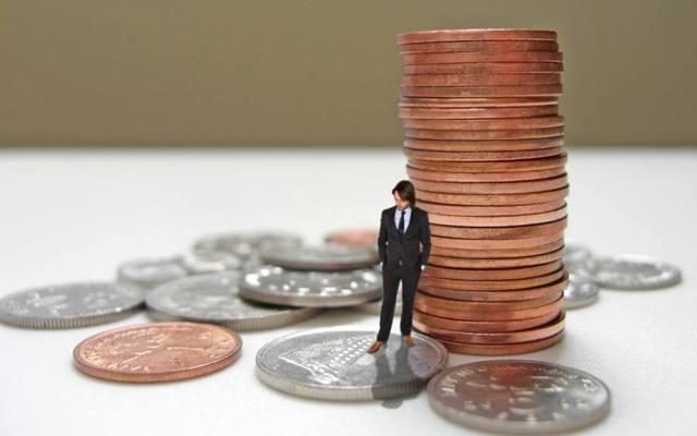 УСН доходы минус расходы — ставки по регионам в 2020 году