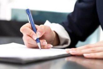 Заявления на расчет при увольнении 2020 | Форма, бланк