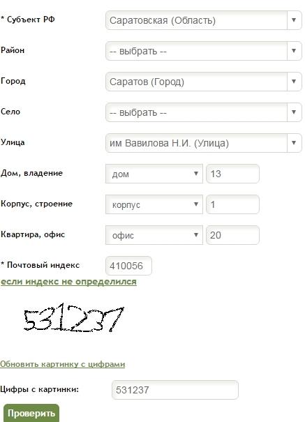 Массовая регистрация юридических лиц ФНС