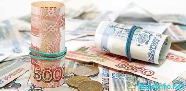 Командировочные расходы в 2020 году: как оформить и списать