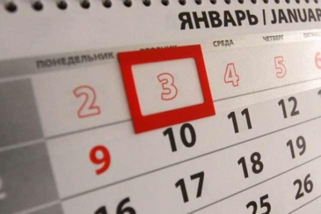 Оплачивается ли больничный в выходные дни в 2020 году