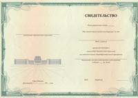 Регистры бухгалтерского учета в 2020 году