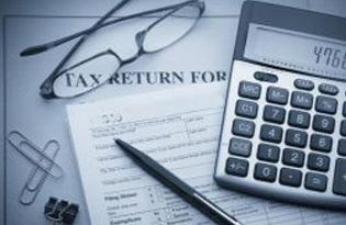 Отложенные налоговые активы в балансе 2020