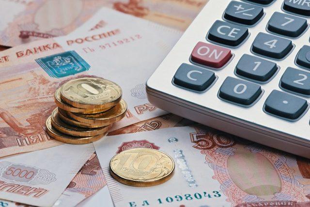 Налогообложение ЕНВД для ИП в 2020 году