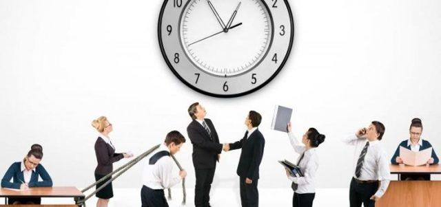 Продолжительность рабочего дня по трудовому кодексу в 2020