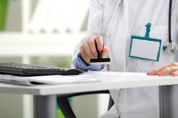 Печать на больничном листе в 2020 году