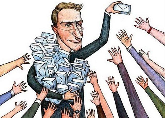 Как начисляется зарплата?
