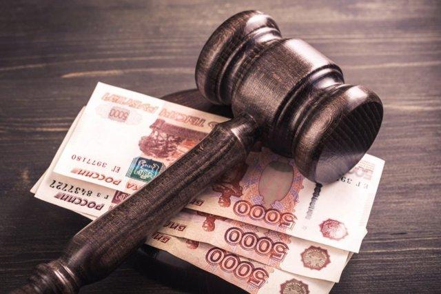 Штрафы налоговой инспекции для юридических лиц