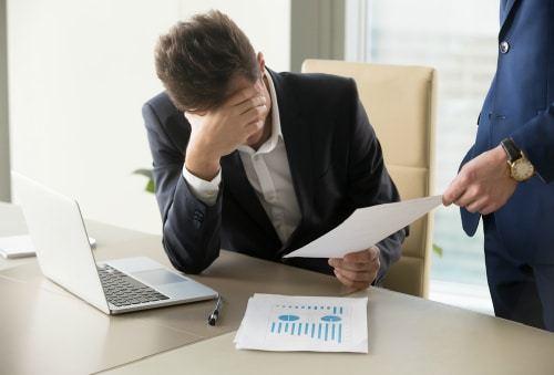 Порядок увольнения в связи с утратой доверия в 2020 году