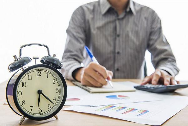 Дисциплина труда и правила внутреннего трудового распорядка 2020