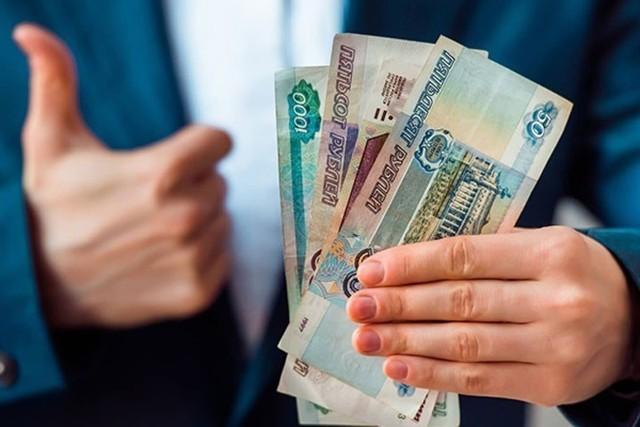Индексация заработной платы 2020