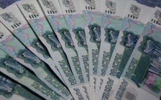 Начислена заработная плата: проводки 2020