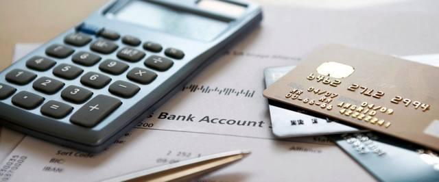 Виды банковских счетов 2020: классификация