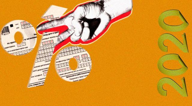 Куда платить страховые взносы ИП в 2020 году