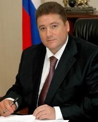 Федеральная налоговая служба РФ 2020
