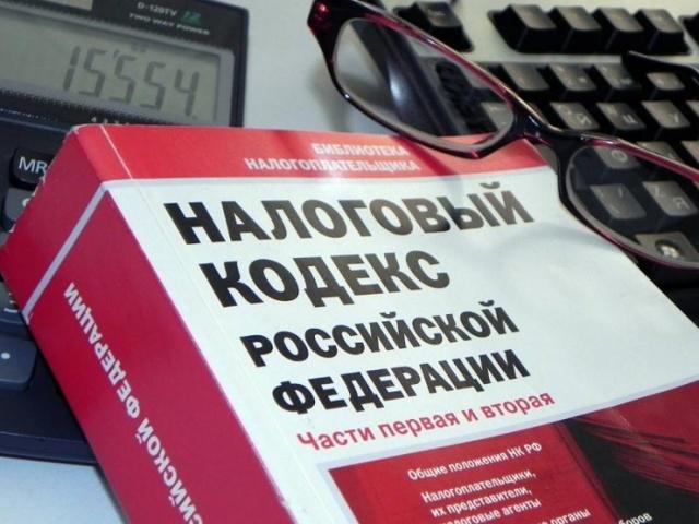 Амнистия по налогам для физических лиц и ИП в 2020 году