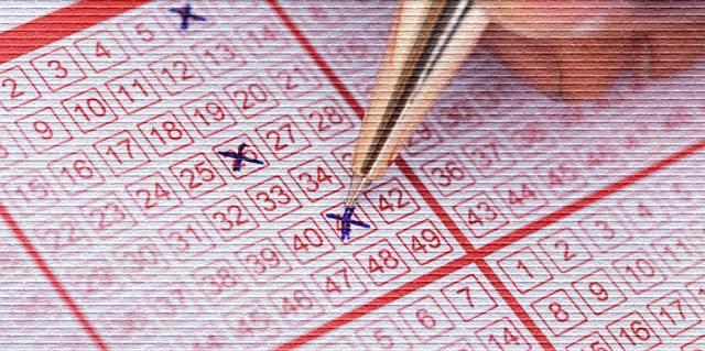 Налог на выигрыш в лотерею 2020