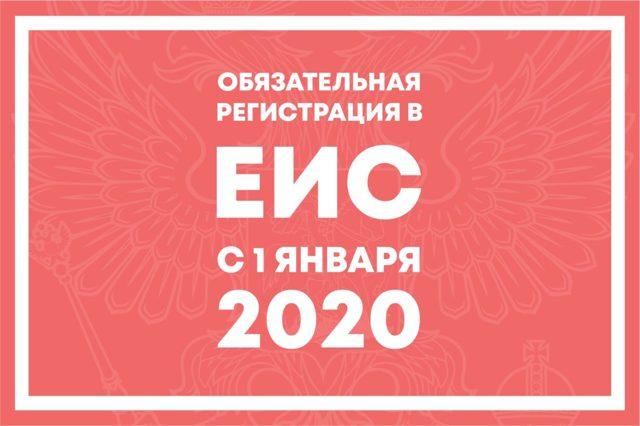 Как сделать электронную подпись в 2020 году