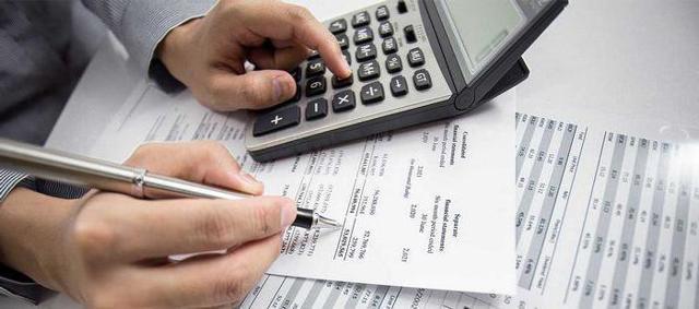 Что такое КРСБ в налоговой 2020