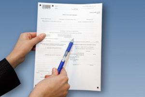 Как сдать отчетность в налоговую
